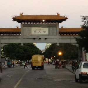 Havana's Chinatown: So where are the Chinese people?