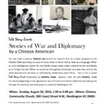 Talk Story Stanton and Florence Jue