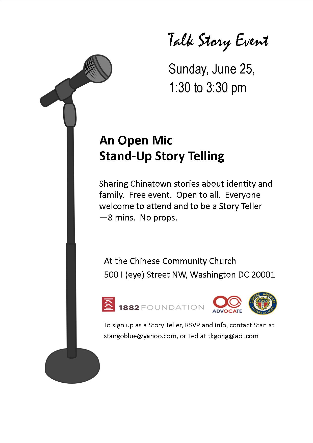 June Talk Story Event Open Mic And Stand Up Story Telling on Digital Story Telling Lesson Plan