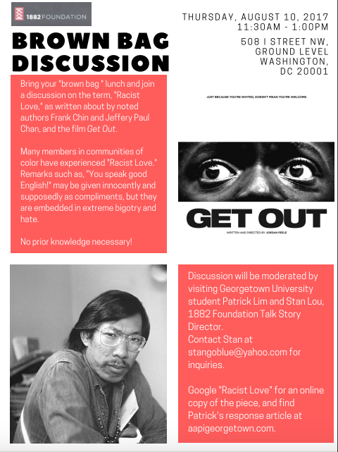 Literature Corner: Brown Bag Discussion